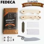 FEDECA(フェデカ) it's my knife Folding Standard ナイフ組み立てキット 折りたたみ M-201A-S