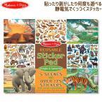 Melissa&Doug(メリッサ&ダグ) ステッカーパッド 野生動物 MD30502 セット おもちゃ 知育玩具 男の子 女の子 2歳 3歳 4歳