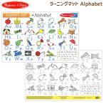 Melissa&Doug(メリッサ&ダグ) ラーニングマット Alphabet MD5028 知育玩具 アルファベット 誕生日プレゼント 3歳 4歳