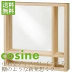 cosine コサイン  木の鏡 TANAミラー MS-04NM