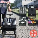 (5/26-28はポイント最大22%!) (正規品/スペイン)ROLSER(ロルサー)社製カート NS-T2 Tote&Thermo テルモ 保冷 保温 トートバッグ ストライプBK RS-09T
