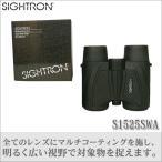 サイトロン 双眼鏡 S1525SWA