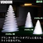 ショッピングツリー ボンドム クリズミィ50 屋外用 VN-49070W-L-B