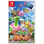 New ポケモンスナップ Switch ゲームソフト 任天堂 スイッチ パッケージ版 新品