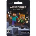Minecraft Java Edition マインクラフト ジャバ エディション ゲームソフト カード(パッケージ)版 新品  Linux Windows Macintosh