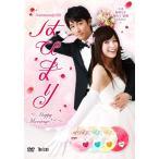 はぴまり 〜Happy Marriage!?〜 DVD