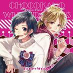 チョコカノ ホワイトデーキッス HoneyWorks LIP×LIP CD