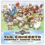 テイルコンチェルト パーフェクトサウンドトラック CD