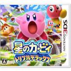 星のカービィ トリプルデラックス 3DS 任天堂 ゲームソフト