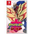 ポケットモンスター シールド Switch ゲームソフト 任天堂 スイッチ パッケージ版 新品