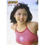 長澤まさみ THE COMPLETE DVD