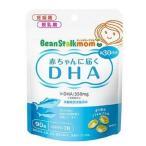 DHAは乳児の発育に重要な成分の1つ