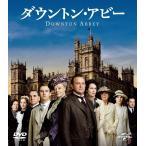 ダウントン・アビー シーズン1 バリューパック DVD