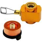 SRECNO ガス変換アダプター cb缶 od缶 ガス詰め替えアダプター ガスアダプター