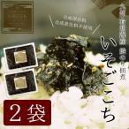 九州産 焼海苔 佃煮 いそごこち 200g×2袋 お取り寄せ
