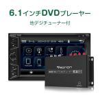 送料無料 6.5インチ静電式 スクリーンタッチパネルディスプレイ DVDプレーヤー +4×4ワンセグ/フルセグ自動切換地上デジチューナー(C0333J)