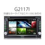 EONON 送料無料 カーオーディオ一体型カーナビ 2016年版日本地図 フルセグ内蔵 バック連動/仮想CDドライブ機能2DIN DVDプレーヤー ナビ(g2117i)