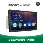 カーナビ android 10.1インチ Android10 2DIN静電式一体型車載PC ブルートゥース Bluetooth iphone接続 (GA2187J)一年保証
