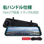 2カメラ ドライブレコーダー 2カメラ 駐車監視 前後同時録画 Gセンサー カメラ340度回転可能 取付簡単 シガーソケット(R0005)