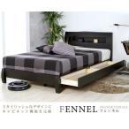 ショッピングベッド ベッド ベット シングルベッド シングルベット すのこベッド 脚付きベッド