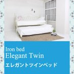 Yahoo!サンブリッジお姫様 姫系 ベッド 二段ベッド 2段ベッド ツインベッド