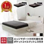 ベッド セミダブル マットレス付き 安い セミダブルベッド セミダブルベット ローベッド フロアベッド