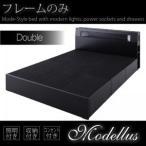 ベッド ベット ダブルベッド ダブルベット 収納ベッド