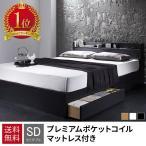 ショッピングセミダブル ベッド 収納付き ベッド セミダブルベッド 収納 収納つきベッド
