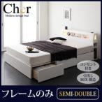 ショッピングベッド ベッド セミダブルベッド 収納ベッド セミダブルベッド