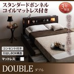 ダブルベッド マットレス付き ベッド ベット ダブルベッド
