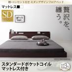 ショッピングベッド ベッド セミダブルベッド セミダブルベッド セミダブル ベッド マットレス付き