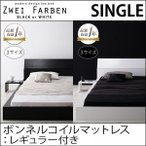 ショッピングベッド ベッド ベット シングルベッド シングルベット ローベッド フロアベッド