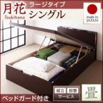 ベッド シングル 収納付き フレーム シングルベッド 収納ベッド