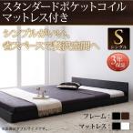 ショッピングベッド ベッド シングルベッド