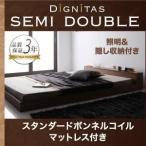 ショッピングベッド ベッド セミダブルベッド ベット セミダブルベット ローベッド マットレス付き 北欧ベッド 北欧ベット