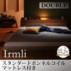 ベッド ベット ダブルベッド ダブルベット マットレス付き ローベッド フロアベッド 照明付き