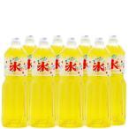 かき氷(カキ氷)シロップ レモン 1.8L×8本