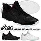 ショッピングアシックス シューズ シューズ バスケット アシックス バッシュ グライド ノヴァ GLIDE NOVA FF 1061A003 asics