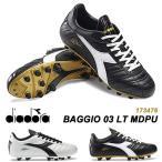 ショッピングディアドラ スパイク サッカー ディアドラ バッジョ BAGGIO 03 LT MD PU 173476 diadora