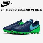 JR サッカー スパイク ナイキ ジュニア ティエンポ レジェンド 6 HG-E 819187-443 NIKE お買得