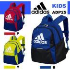アディダス ボール用デイパック ADP25 adidas スポーツバッグ/バックパック