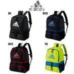 アディダス ボール用デイパック ADP27 adidas リュック デイバッグ バックパック スポーツバッグ