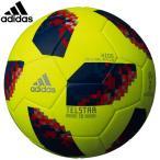 サッカー ボール 4号球 アディダス テルスター18 キッズ AF4300Y adidas 小学校用