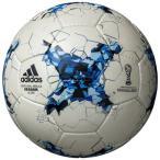 アディダス クラサバ グライダー AF5204WB adidas サッカーボール 5号球(中学校〜一般)【あす楽】