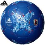 アディダス クラサバ グライダー JFA AF5206JP adidas サッカーボール 5号球(中学校〜一般)