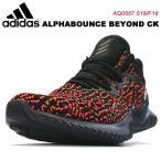 ショッピングスポーツ シューズ シューズ ランニング アディダス スポーツ スニーカー アルファバウンズ ビヨンド CK ALPHABOUNCE BEYOND CK AQ0557 adidas