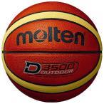 ショッピングモルテン モルテン アウトドアバスケットボール B6D3500 molten バスケットボール6号球