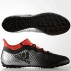 ショッピングアディダス アディダス エックス タンゴ 16.1 TF BA9467 adidas フットサルシューズ