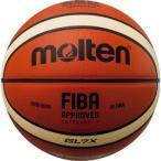 モルテン GL7X/BGL7X molten バスケットボール7号球