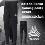 アディダス ジャージ パンツ RENGI トレーニング ウェア タンゴ BVX01 adidas 3本 ライン